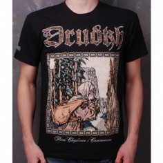 Drudkh - Songs of Grief and Solitude - T shirt (Men)