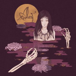 Alcest - Kodama - CD DIGIPAK SLIPCASE