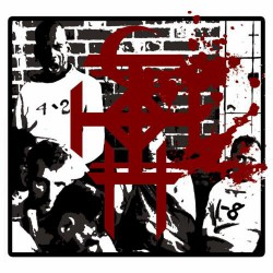 Corrections House - Know How to Carry a Whip - CD DIGIPAK