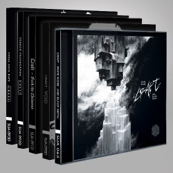 Craft - 5 CD Bundle - 5 CD Bundle