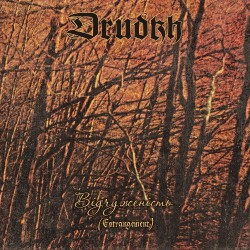 Drudkh - Estrangement - CD