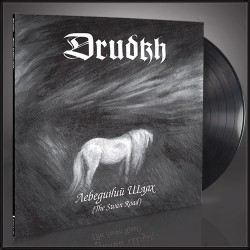 Drudkh - The Swan Road (Lebedynyi Shlyakh) - LP