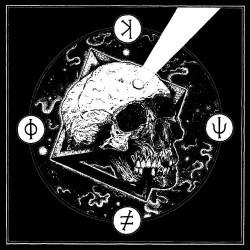 Kehlvin / Fleshworld - To Deny Everything That's Mundane - LP COLORED