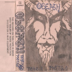 Oberon - Techen Metal - LP