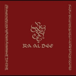 Ra Al Dee Experience - Diatessaron - LP