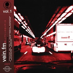 Vein - Old Data in a New Machine Vol 1 - LP COLORED